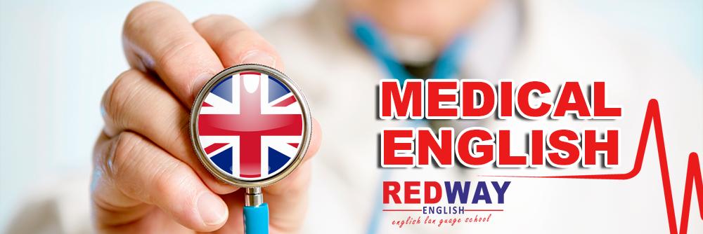 medikal-english